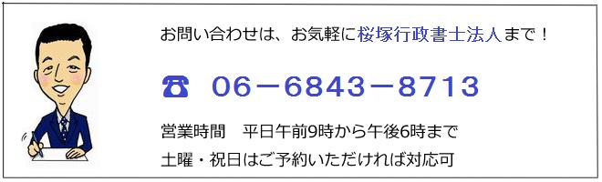 遺言書作成の相談・大阪
